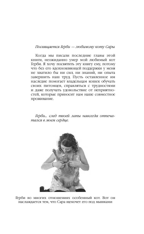 lyubimaya-naslazhdaetsya-nashe-foto-noch