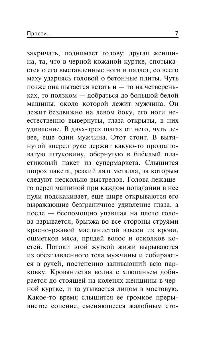 Кикбоксинг метро дмитровское