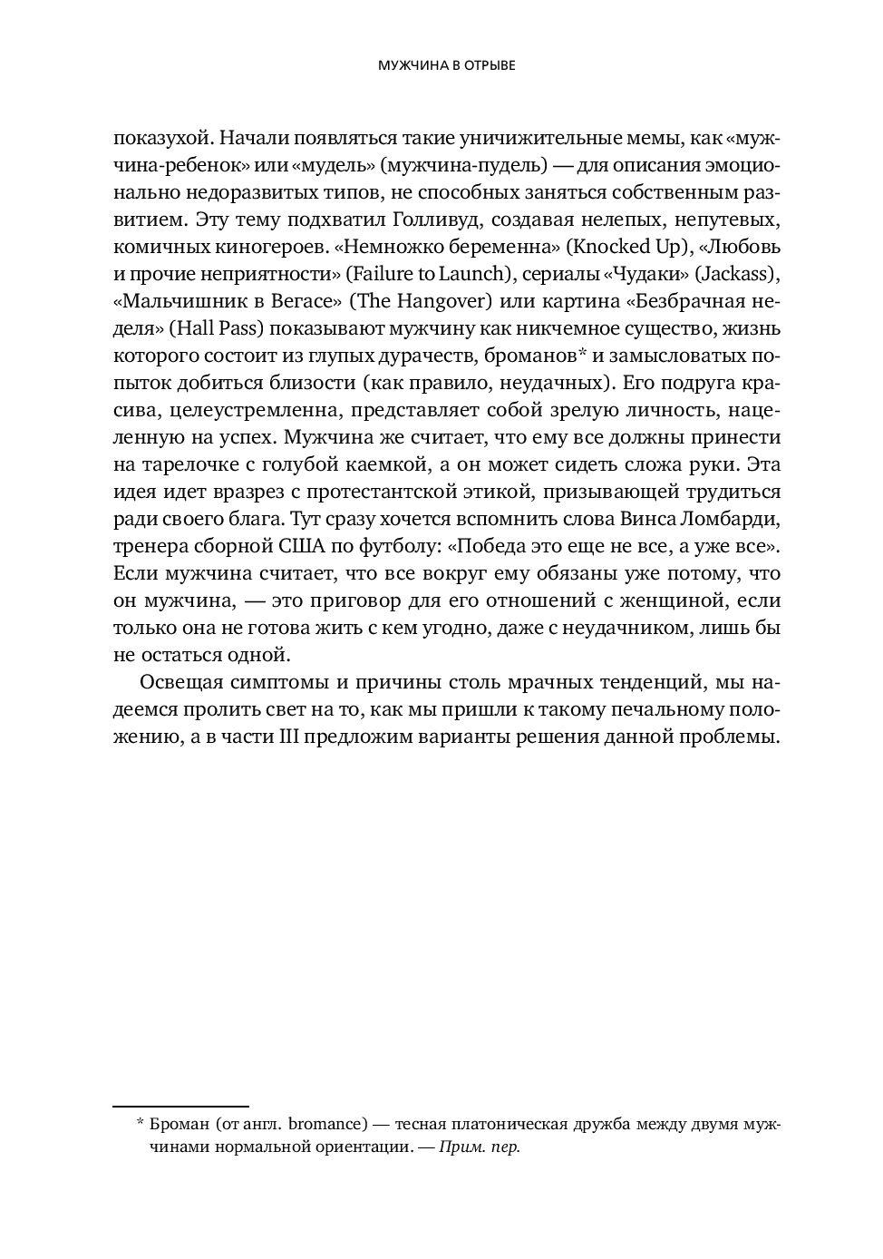 da-porno-dlya-nastoyashih-muzhchin-video-galereya-minetov-sperma-v-litso