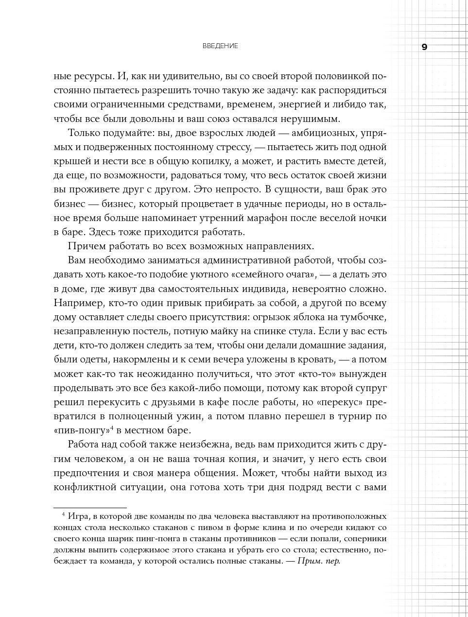 Сказка белоснежка с сексам 8 фотография