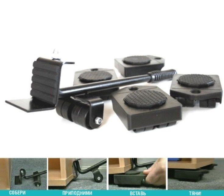 Набор для перемещения мебели bradex транспортер 5 фольксваген транспортер цена новый в уфе