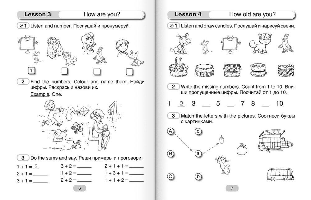 Ответы на домашние задания по английскому 4 класс рабочая тетрадь лапицкая