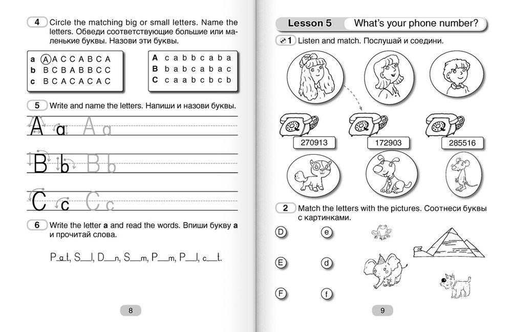 English workbook-1 3 класс лапицкая ответы
