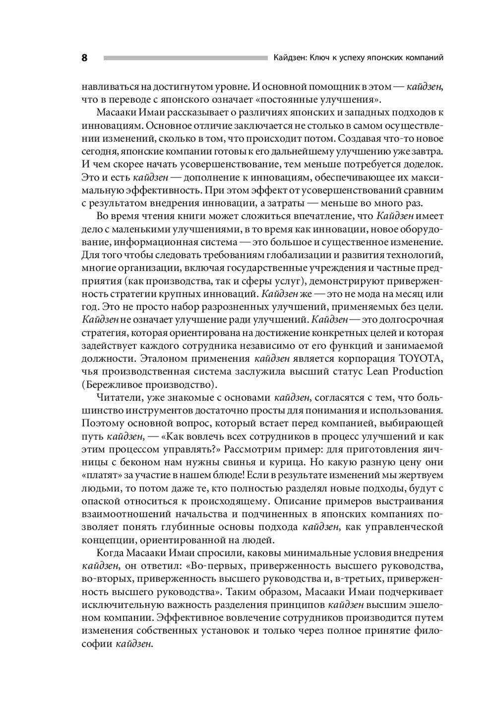 Ваш Огород Сад Электронная Энциклопедия 1 8 Ключ