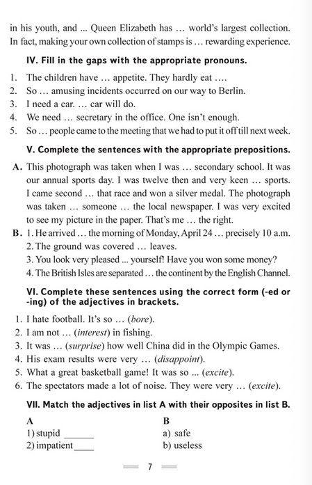 English Grammar. Reference and Practice. Учебное пособие