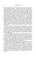 Глава 2 стр.5