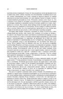 Глава 2 стр.9