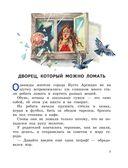 Новые сказки по телефону — фото, картинка — 4