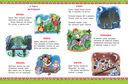 100 любимых стихов и 100 любимых сказок для малышей — фото, картинка — 3