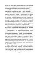 Русское счастье по-путински. Что нам надо — фото, картинка — 10