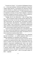 Русское счастье по-путински. Что нам надо — фото, картинка — 15
