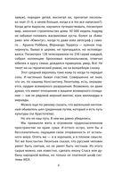Русское счастье по-путински. Что нам надо — фото, картинка — 4
