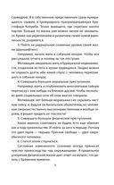 Русское счастье по-путински. Что нам надо — фото, картинка — 7