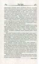 Ярмарка тщеславия — фото, картинка — 2