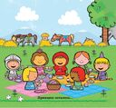 Десять маленьких принцесс. Устный счёт для малышей — фото, картинка — 6