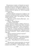 Черный байкер (м) — фото, картинка — 12