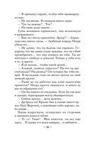 Черный байкер (м) — фото, картинка — 14
