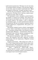 Черный байкер (м) — фото, картинка — 8
