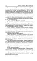 Дюна. Дом Харконненов — фото, картинка — 11