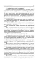 Дюна. Дом Харконненов — фото, картинка — 12