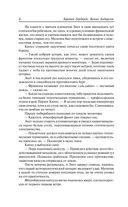 Дюна. Дом Харконненов — фото, картинка — 5