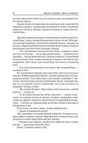 Дюна. Дом Харконненов — фото, картинка — 7