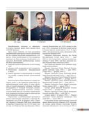 Боевая мощь СССР — фото, картинка — 6