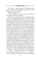 Касьянов год — фото, картинка — 12