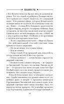 Касьянов год — фото, картинка — 13