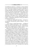 Касьянов год — фото, картинка — 6