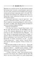 Касьянов год — фото, картинка — 7