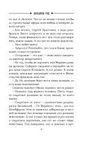 Касьянов год — фото, картинка — 9
