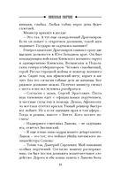Касьянов год — фото, картинка — 10