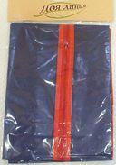 Чехол для одежды пластмассовый (60х90 см) — фото, картинка — 1