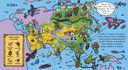Найди тюленя в кругосветном путешествии — фото, картинка — 1