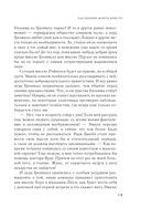Наследник Монте-Кристо — фото, картинка — 14