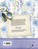 История нашей семьи. Книга, которую мы напишем вместе с бабушкой — фото, картинка — 13