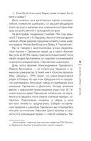 Андрей и Арсений Тарковские — фото, картинка — 12