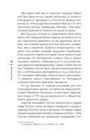 Андрей и Арсений Тарковские — фото, картинка — 9