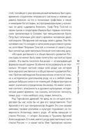 Андрей и Арсений Тарковские — фото, картинка — 10