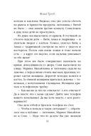 Клоун Леша (м) — фото, картинка — 13