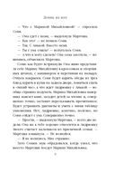 Клоун Леша (м) — фото, картинка — 8