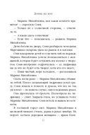 Клоун Леша (м) — фото, картинка — 10