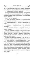 Красота по-русски — фото, картинка — 9