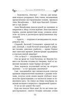 Красота по-русски — фото, картинка — 10