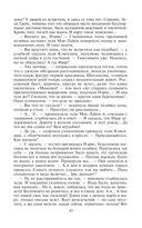 Страница 43