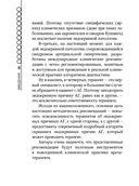 Эндокринные артериальные гипертензии — фото, картинка — 6