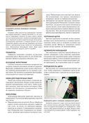 Рисунок цветными карандашами — фото, картинка — 10