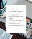 Творческий девичник 10 идей для вдохновения, экспериментов и дружеских встреч — фото, картинка — 7