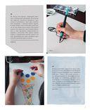 Творческий девичник 10 идей для вдохновения, экспериментов и дружеских встреч — фото, картинка — 9